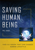 Saving Human Being (Selected Edition)