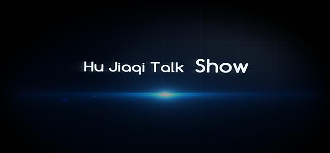 Hu Jiaqi Talk Show