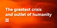 The greatest crisis and outlet of humanity Ⅲ