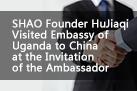 SHAO Founder Hu Jiaqi Visited Embassy of Uganda to China at the Invitation of the Ambassador